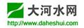 大河水网-大河人家--中国水处理行业网